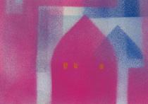 Haus der Ruhe, arteschocken Postkarte von Erika Genser