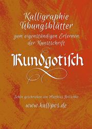Kalligraphie Übungsblätter Rundgotisch