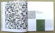 Schriftspiele, Denise Lach, Experimentelle Kalligraphie, Beispiel 4