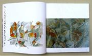 Schriftspiele, Denise Lach, Experimentelle Kalligraphie, Beispiel 9