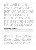 Kalligraphie Übungsblätter, Unziale, Beispiel 2