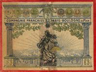Schachtel mit Kalligraphie Spitzfedern, Blanzy Poure & Cie, No. 0172, Plume Montgolfier