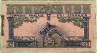Antike Schreibfederschachtel, Compagnie Francaise, No. 936-2