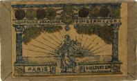 Antike Schreibfederschachtel, Compagnie Francaise, No. 938-4