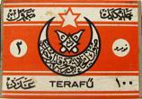 Antike Schreibfeder-Schachtel, F. Soennecken Breitfeder 3, mit arabischen Schriftzeichen