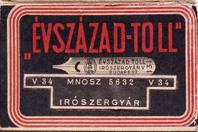 Antike Schreibfederschachtel, József Schuler & Co, No. 131, V-34, 100, iroszergyar