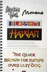 Speedball Textbook, 25. Auflage, 25th Edition, Beispiel Seite 1